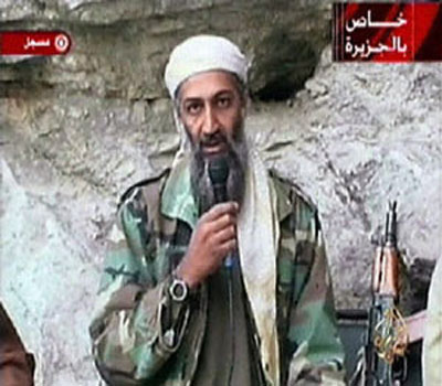 osama bin laden. osama-in-laden